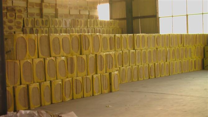 供应A级竖丝岩棉板防水.防火A级不然外墙保温板