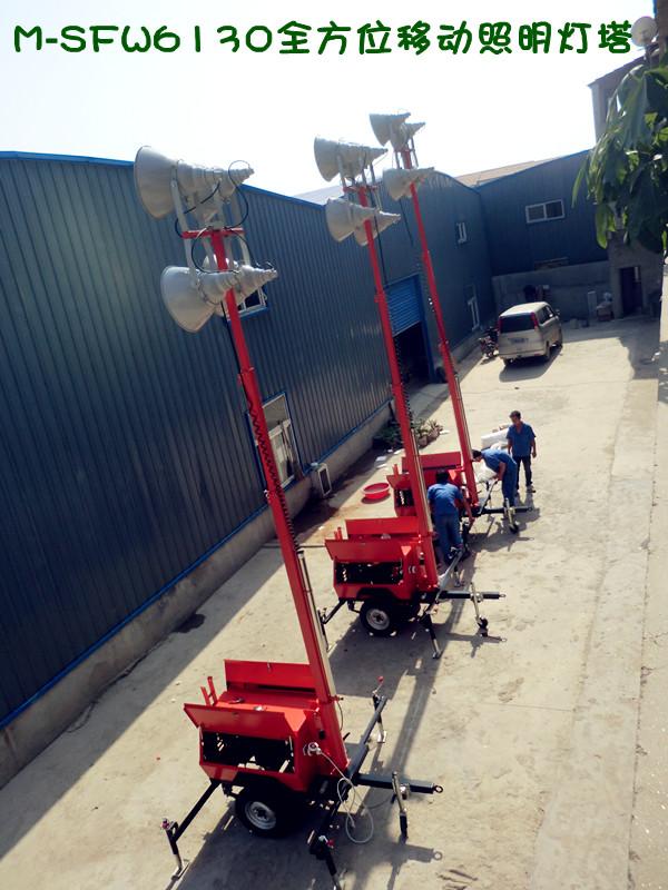 武汉精品推出-移动照明灯塔-拖拉式移动照明灯塔描述