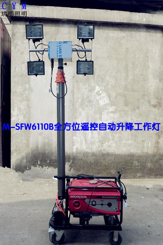 国庆感恩回馈 工程照明灯-武汉移动照明车