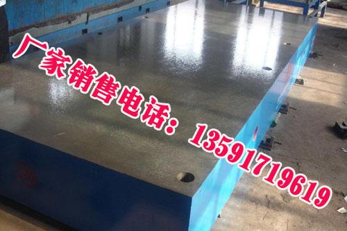 供应沈阳检验平台1500*3000