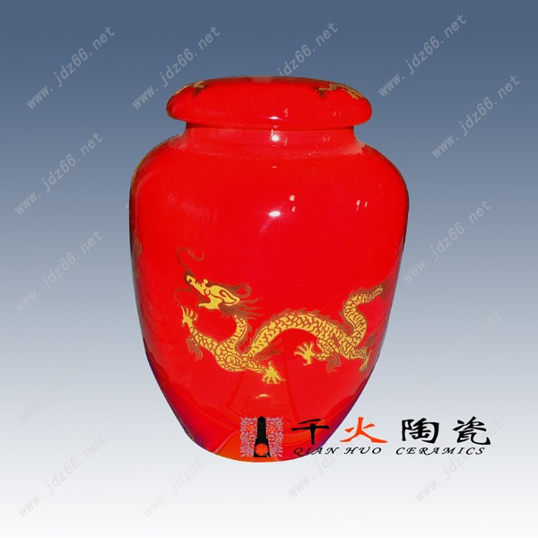 供应陶瓷罐子 茶叶罐 礼品陶瓷罐