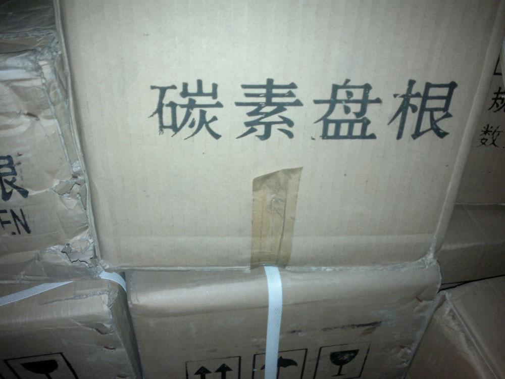 供应优质四氟盘根。石墨盘根。棉纱盘根