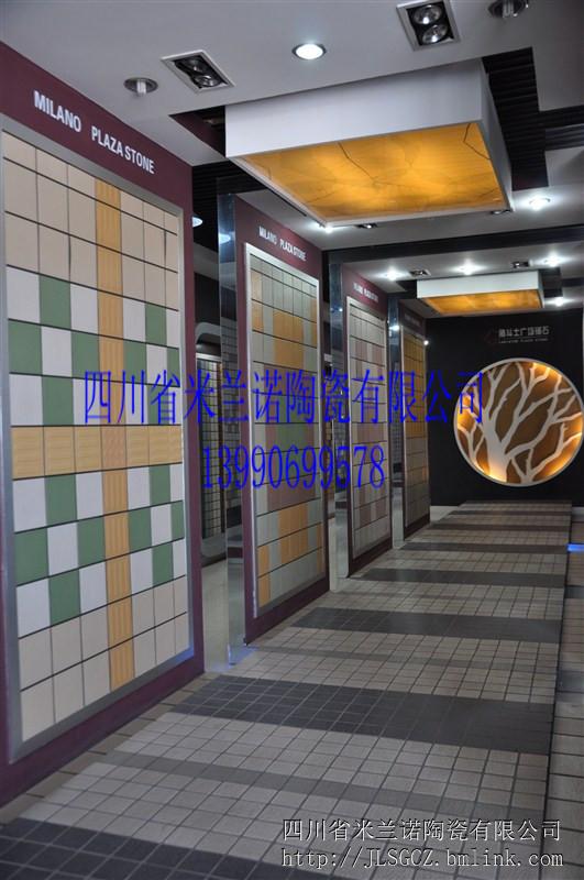 供应150、200、300规格各色广场砖、超