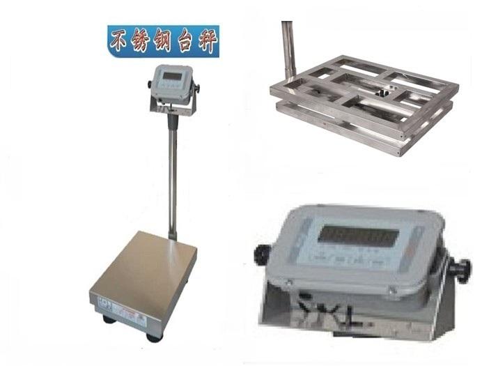 500公斤不锈钢电子台秤生产厂家