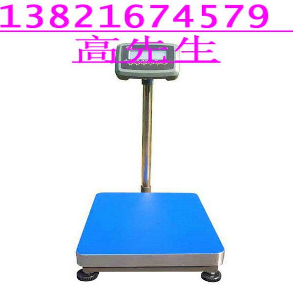 重庆市100kg带打印台秤,120kg不锈钢台秤厂家