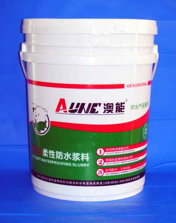 供应澳能 K11柔性 防水浆料 通用防水 厨卫 家装防水34
