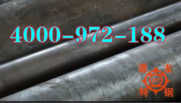 618HH合金钢圆钢 618HH模具钢板材