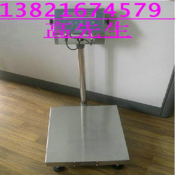 吉林60kg不锈钢电子称价格  电子台秤