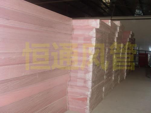 供应彩钢酚醛风管板材及铝合金法兰低价批发