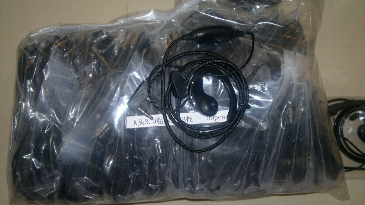 对讲机粗编制AB挂耳机线,对讲机耳机线生产厂