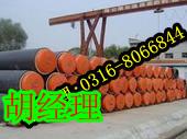 供应DN250直埋式预制聚氨酯发泡保温管价格