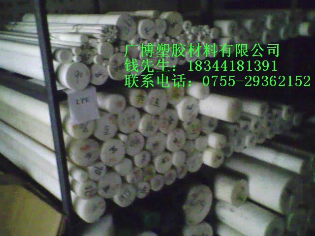 板批发;板样板图片;进口UPE材料价格