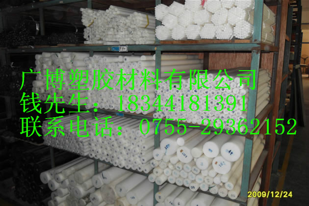 板批发;板样板图片;PTFE材料价格