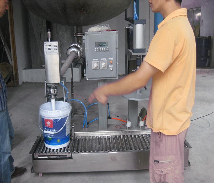 供应白乳胶生产灌装设备