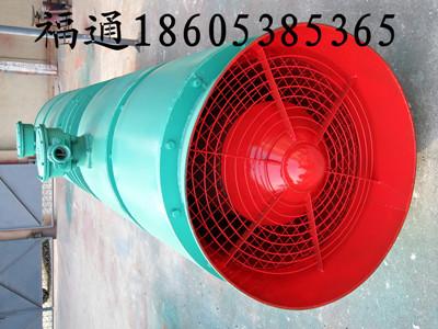 FBDNO6.7/37*2压入式对旋局部通风机SKF轴承