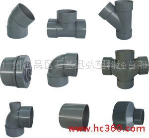 UPVC日标排水管材管件类