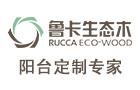 鲁卡生态木
