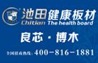 池田优乐国际官方网站