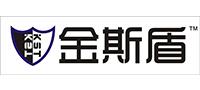 广州市白云区良田金斯盾防水建材厂