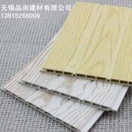 竹木纤维集成墙吊顶扣板