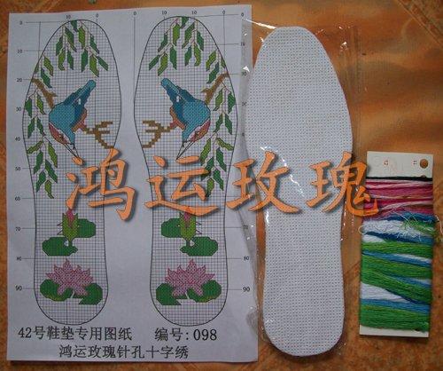 鸿运玫瑰鞋垫