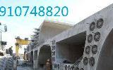 混凝土回弹增强剂提高强度(加强型)
