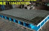 威海检验平台铝型材检验