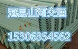 """河北永年标准件""""破五"""" 协议成交16亿元-云南高速护栏板价格"""