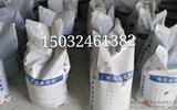 【生产树脂胶粉,树脂胶粉专用生产厂家】