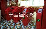 颠覆的商业模式:自助火锅搭配地铁闸机检票