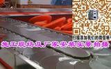 山东回转火锅设备公司关于中秋节国庆节放假的安排通知