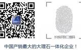 你和业主如何成为中国合伙人?鑫磊矿业『设计师观点记录』