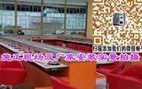 """火万家回转火锅设备助您""""撬开""""美食财富金角"""