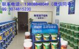 广州防水厂家分享防水工程必须了解的专业术语有哪些?