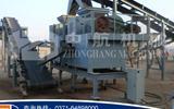 中航机械在河北沧州型煤压球机生产线项目