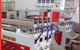 PVC电工穿线管生产线设备