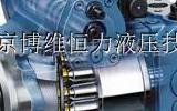 萨奥液压泵90L042 EA1NN80