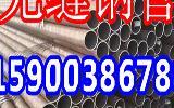 5月开市16Mn无缝钢管现货市场涨势较大