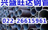 "Q345B无缝钢管市场""蓄水池""效应减弱"