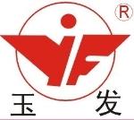 YF/玉发