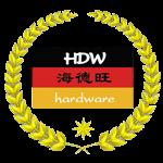 海德旺(HDW)