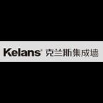 克兰斯Kelans