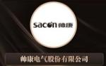 中国建材网推荐十大品牌:帅康电器——精致生活,源自细节