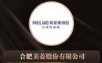 """中国建材网推荐十大品牌:美菱集成灶——实现每人心目中的""""美菱梦"""""""