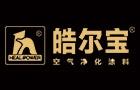 福建皓尔宝新材料科技有限公司