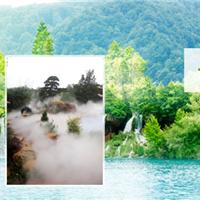 温泉景观造雾工程设计温泉景观造雾设备质优