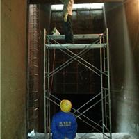管道井渗漏水防治方法