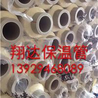 华洪热水保温管厂
