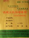 福建供应用于海洋工程抗腐蚀专用抗蚀增强剂