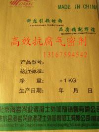 朝陽廠家專供HEA膨脹抗裂防水劑